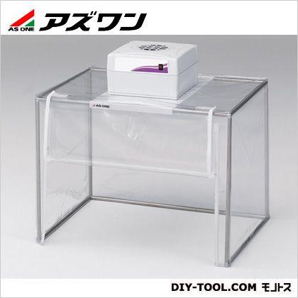 アズワン 殺菌・酵素フィルター付クリーンブース 700×500×500mm (2-8790-01)