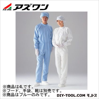 アズワン 無塵衣 ブルー 4L (1-6356-01) 1枚