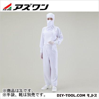アズワン クリーンスーツ ホワイト 3L (1-2667-01)