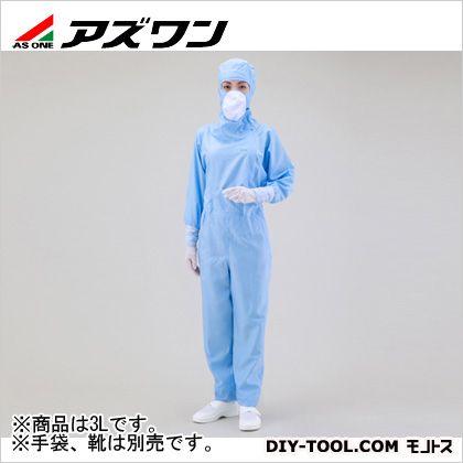 アズワン クリーンスーツ ブルー 3L (1-2668-01)