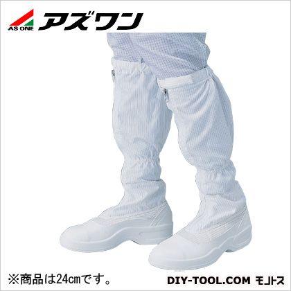アズワン 静電安全ブーツ 24cm (1-6471-03) 1足