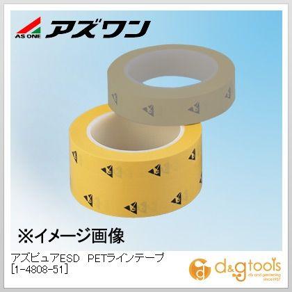 アズワン アズピュアESDPETラインテープ5S対策用品 黄 50mm×33m 1-4808-51 1袋(5巻)