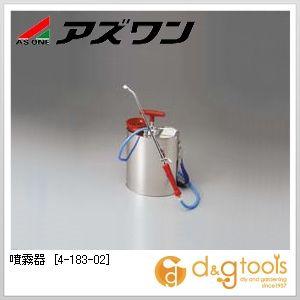 アズワン 噴霧器肩掛け用動植物実験用品 4L 4-183-02
