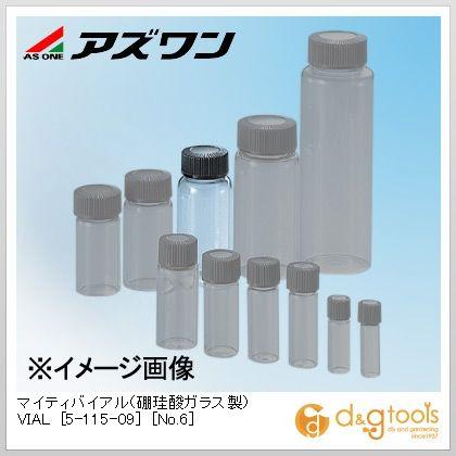 アズワン マイティバイアル(硼珪酸ガラス製) VIAL [No.6] ガラス容器 28ml 5-115-09 1箱(50本)