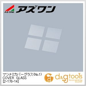 アズワン マツナミカバーグラス(No.1) COVER GLASS 24×32mm (2-176-14) 1箱(1000枚)