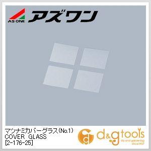 アズワン マツナミカバーグラス(No.1) COVER GLASS 40×50mm (2-176-25) 1箱(1000枚)