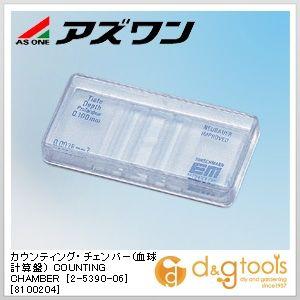 アズワン カウンティング・チェンバー(血球計算盤) COUNTING CHAMBER [8100204] 改良ノイバウエル ブライトライン (2-5390-06)