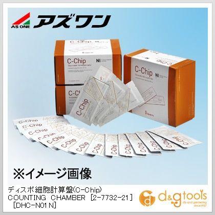 アズワン ディスポ細胞計算盤(C-Chip)COUNTINGCHAMBER[DHC-N01N]改良ノイバウエル型  2-7732-21 1箱(50枚)