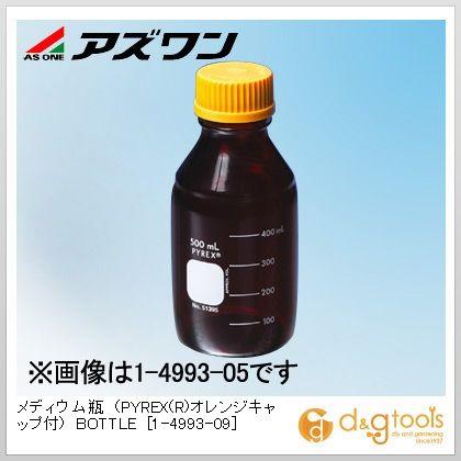 アズワン メディウム瓶(PYREX(R)オレンジキャップ付) 遮光 234×410×30mm 1-4993-09
