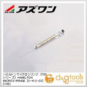 アズワン ハミルトンマイクロシリンジ(700シリーズ) [705] 固定針型 N チャニーアダプター付き CH PT-2  2-412-03