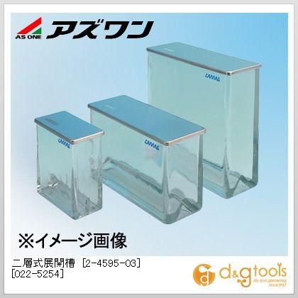 アズワン 二層式展開槽 [022-5254] HPTLCプレート用 200×100mm 2-4595-03