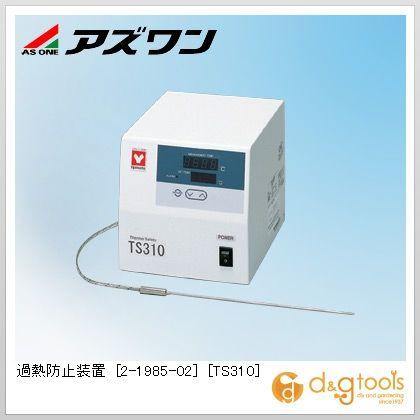 アズワン 過熱防止装置 [TS310] (2-1985-02)