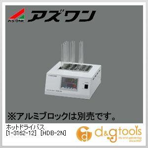 アズワン ホットドライバス アズワン [HDB-2N]加熱機器 (1-3162-12), 日本製:22dc781b --- officewill.xsrv.jp