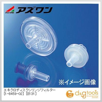 アズワン エキクロディスクシリンジフィルター [E131] 水系  1-8459-02 1箱(100個)
