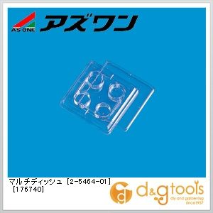アズワン マルチディッシュ [176740] 丸型(4ウェル) 66×66mm (2-5464-01) 1ケース(4個/包×30包)
