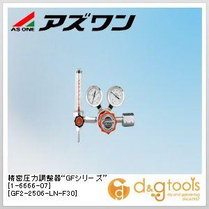"""アズワン 精密圧力調整器""""GFシリーズ"""" [GF2-2506-LN-F30]  1-6666-07"""