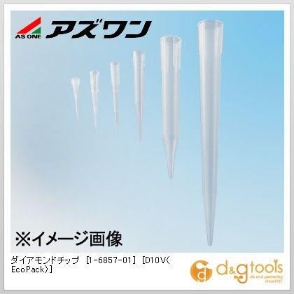 アズワン ダイアモンドチップ [D10V(EcoPack)]  1-6857-01 1袋(1000本×10袋)