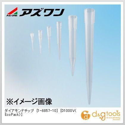 アズワン ダイアモンドチップ [D1000V(EcoPack)]  1-6857-10 1袋(1000本×10袋)