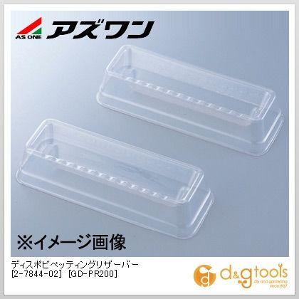 アズワン ディスポピペッティングリザーバー [GD-PR200] 153×56×31mm (2-7844-02) 1箱(1枚/袋×200袋)