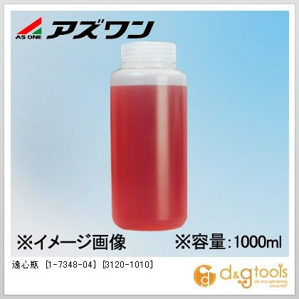 アズワン 遠心瓶 [3120-1010] 1000ml φ97.7×179.0mm (1-7348-04)