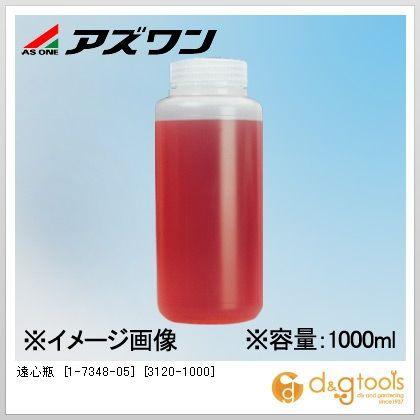 アズワン 遠心瓶 [3120-1000] 1000ml φ97.5×184.5mm (1-7348-05)