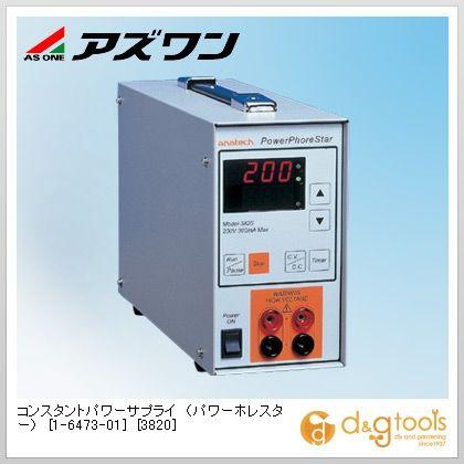 アズワン コンスタントパワーサプライ(パワーホレスター) [3820] 100×300×180mm (1-6473-01)