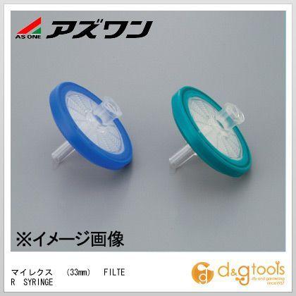 アズワン マイレクス (33mm) FILTER SYRINGE  1-6893-09