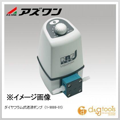 アズワン ダイヤフラム式送液ポンプ (1-9888-01)