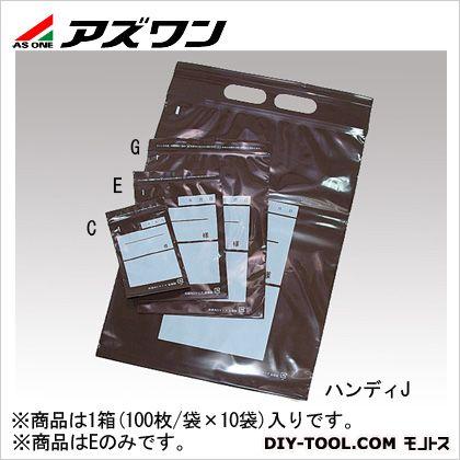 アズワン ユニパック 茶遮光 (8-3329-52) 1箱(100枚/袋×10袋入)