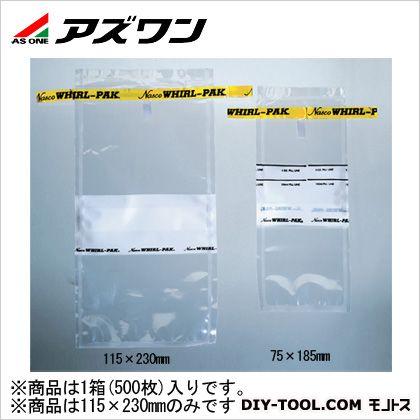 アズワン ナスコ・ワールパック 532ml 1-1749-02 1箱(500枚入)