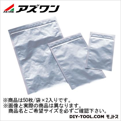 アズワン アルミラミジップ  1-9297-08 50枚入/袋×2