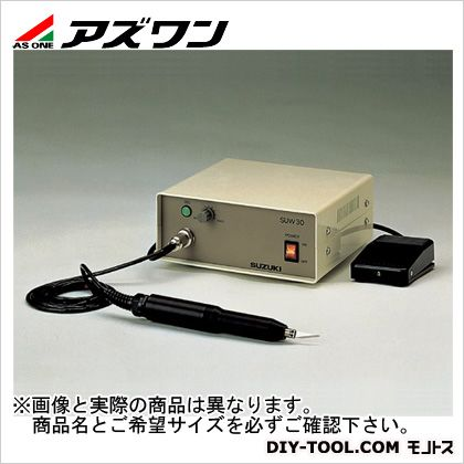 アズワン 超音波カッター  6-6253-02 1 個