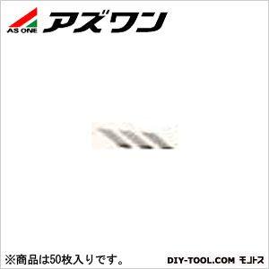 アズワン カッター 30CD用替刃 12×4.1×0.4mm 6-8000-02 50 枚