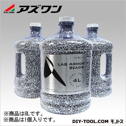アズワン 熱媒体金属ビーズ 8L (1-7247-03)