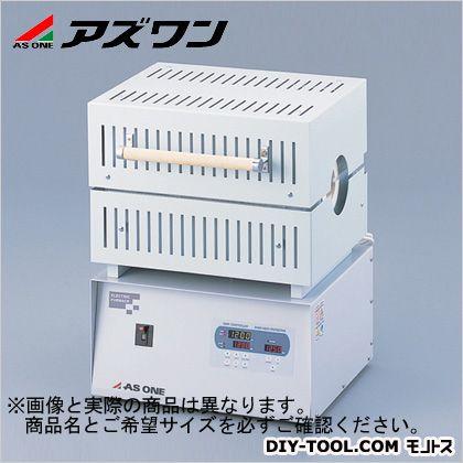 入園入学祝い アズワン プログラム管状電気炉 1-7555-23, 幕別町 10004151