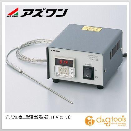 アズワン デジタル卓上型温度調節器 (1-6123-01)