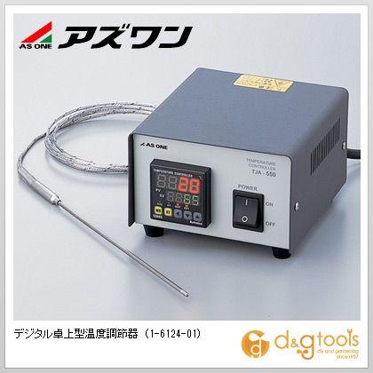 アズワン デジタル卓上型温度調節器 (1-6124-01)