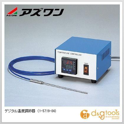 アズワン デジタル温度調節器 (1-5719-04)