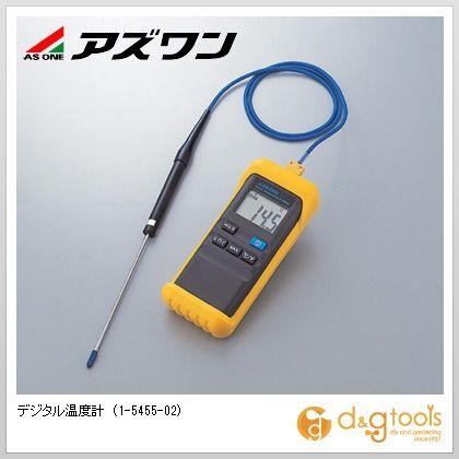 アズワン デジタル温度計 (1-5455-02)