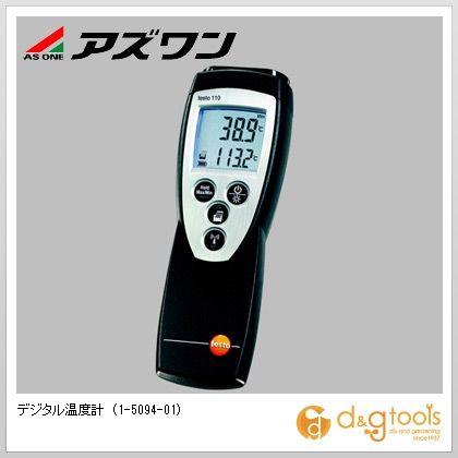 アズワン デジタル温度計 (1-5094-01)