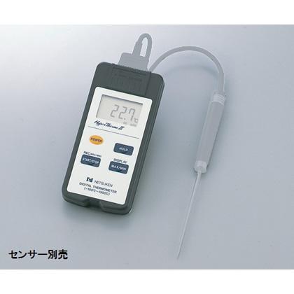 アズワン 防水型デジタル温度計 SN-350II本体 (1-8348-01)