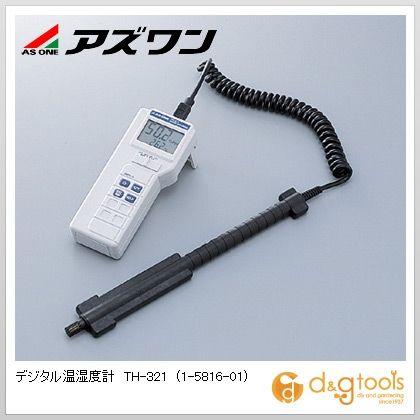 アズワン デジタル温湿度計 TH-321 (1-5816-01)