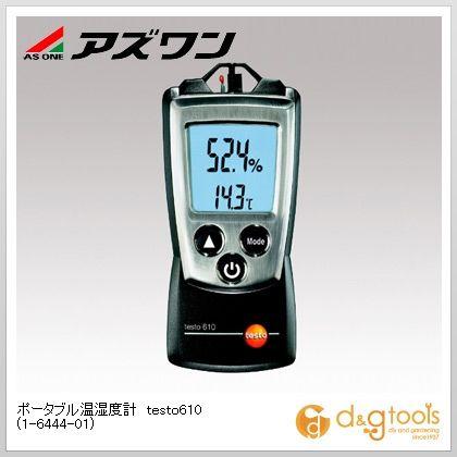 アズワン ポータブル温湿度計 testo610 (1-6444-01)