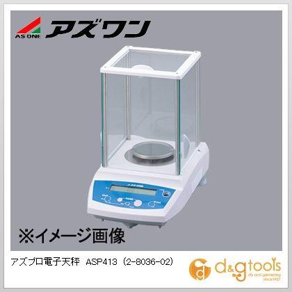 アズワン アズプロ電子天秤 ASP413 (2-8036-02)