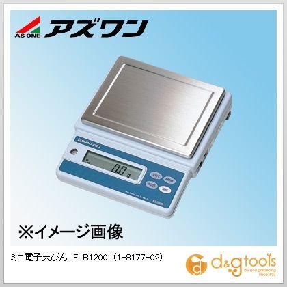 アズワン ミニ電子天びん ELB1200 (1-8177-02)