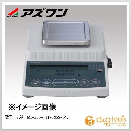 アズワン 電子天びん BL-220H (1-5033-01)