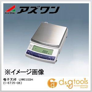 アズワン 電子天秤 UW6200H (1-6735-06)