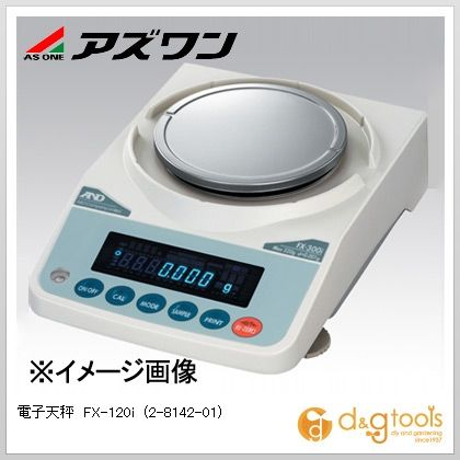 アズワン 電子天秤 FX-120i (2-8142-01)