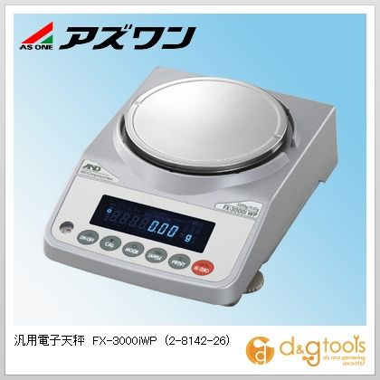 アズワン 汎用電子天秤 FX-3000iWP (2-8142-26)