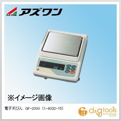 アズワン 電子天びん GF-2000 (1-4032-15)